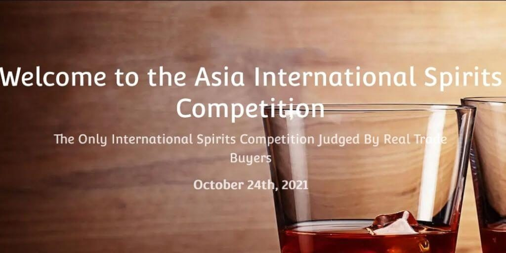 2021 Asia International Spirits Competition