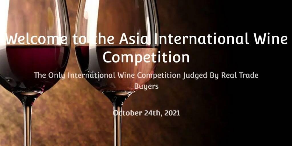 2021 Asia International Wine Competition