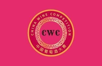2021 China Wine Competition